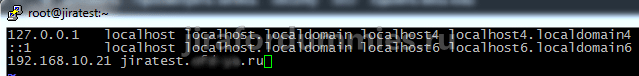 Проверка состояния base URL for Gadgets в Jira SD. Запись в hostname