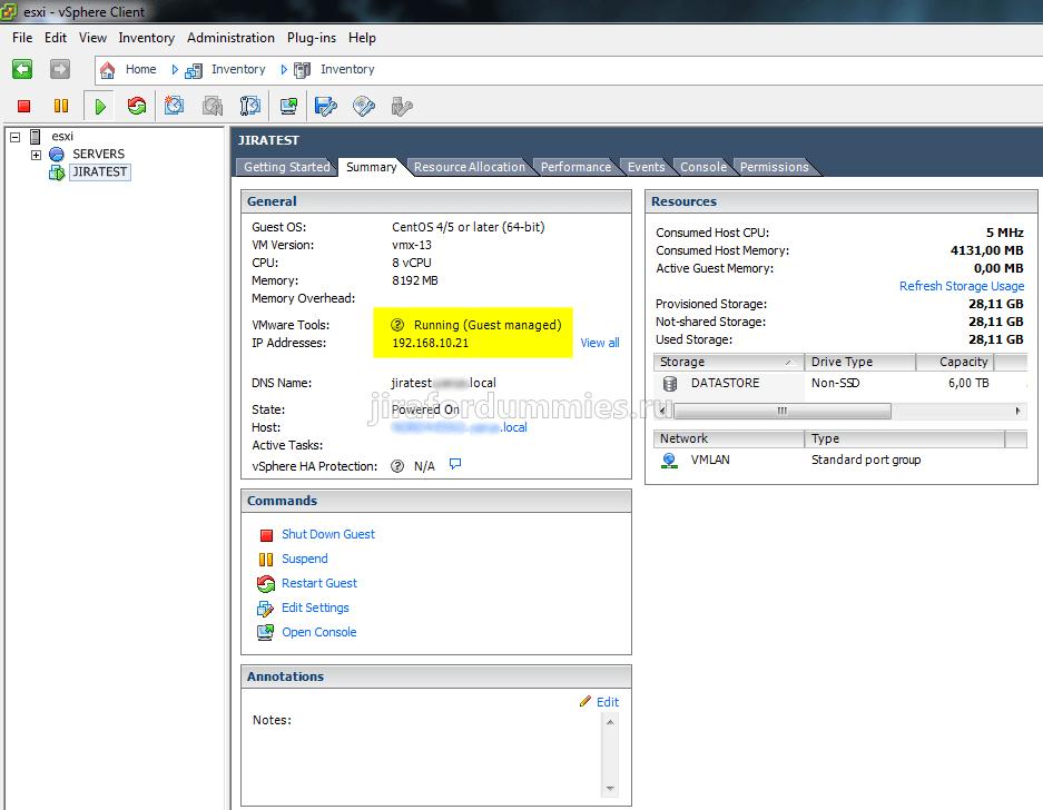 Настройка CentOS 7. Установка гостевой ОС