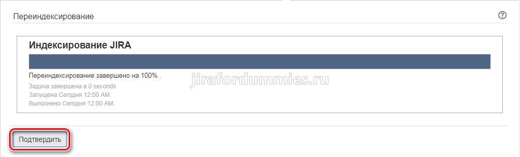 Добавление нового поля в экран Jira SD. Переиндексация