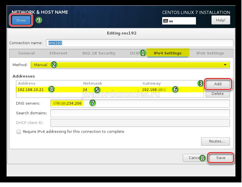 Установка CentOS 7. Настройка сетевого интерфейса