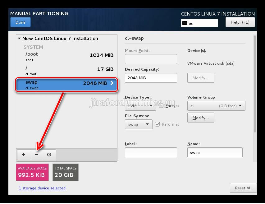 Установка CentOS 7. Изменение разделов диска