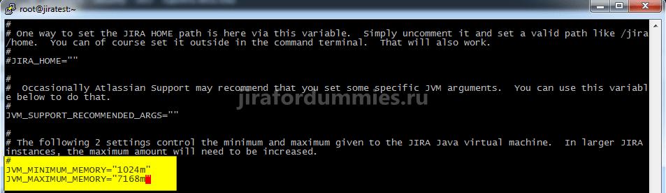 Jira Service Desk увеличение использования памяти для JAVA