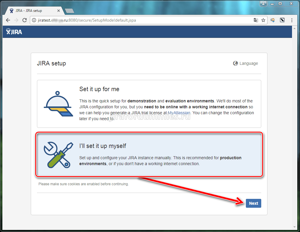 Установка Atlassian Jira Service Desk. Продолжение