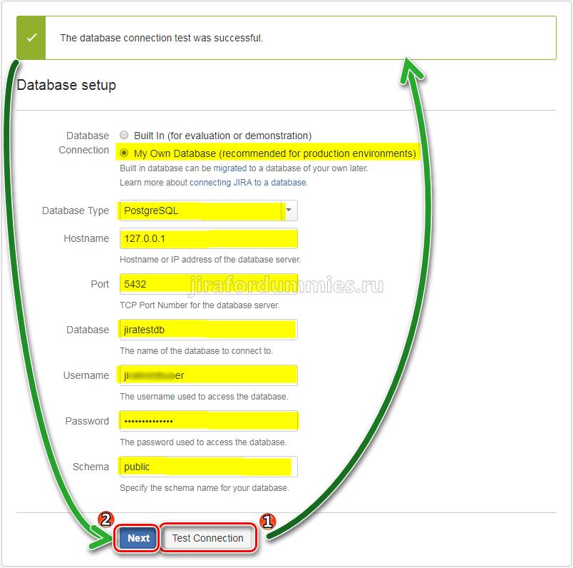 Установка JIRA SD. Подключение к базе Postgresql
