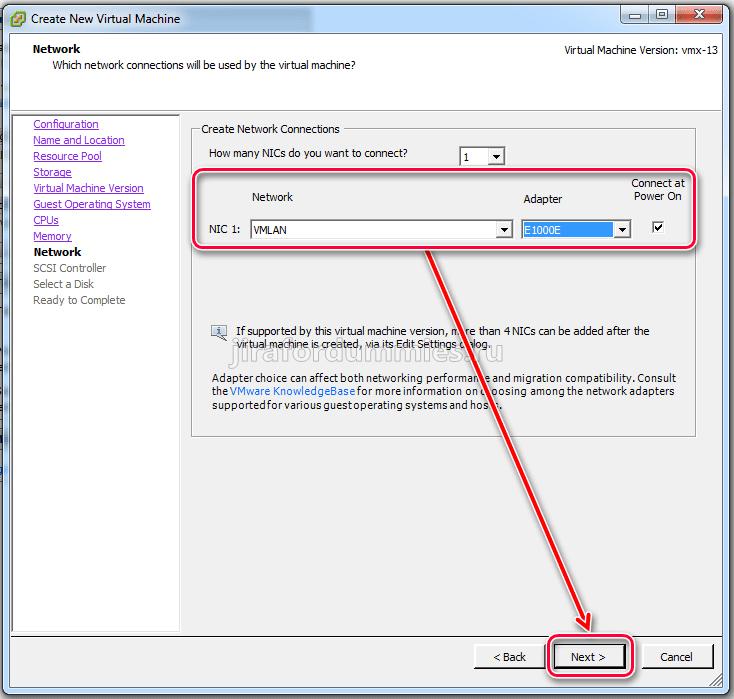 Создание виртуальной машины в VMware ESXi. Выбор сетевого интерфейса