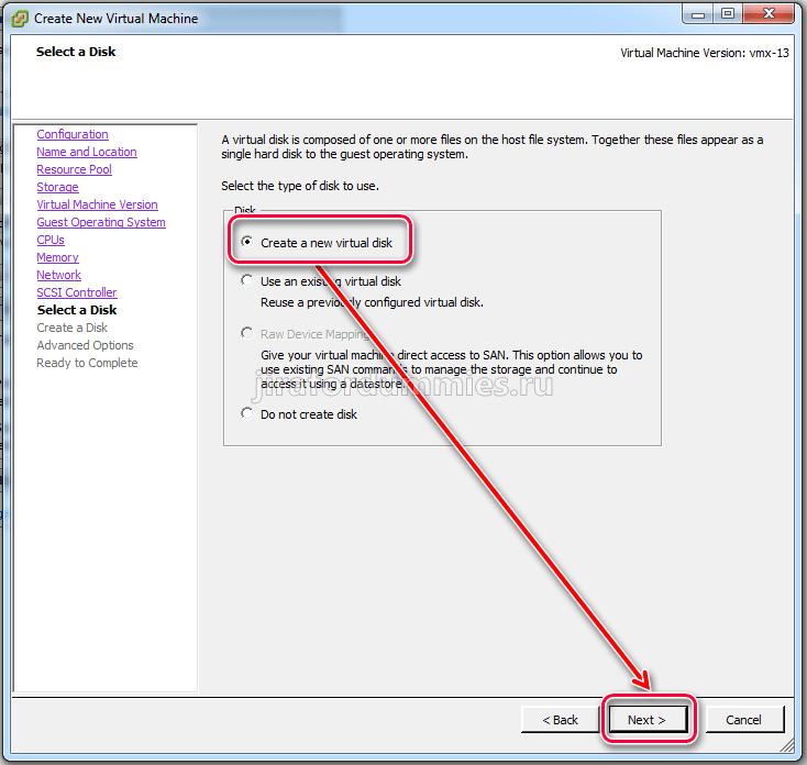 Создание виртуальной машины в VMware ESXi. Создание HDD