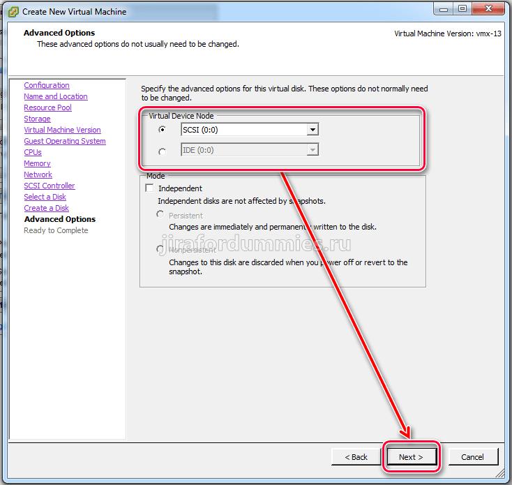 Создание виртуальной машины в VMware ESXi. Выбор устройства для HDD