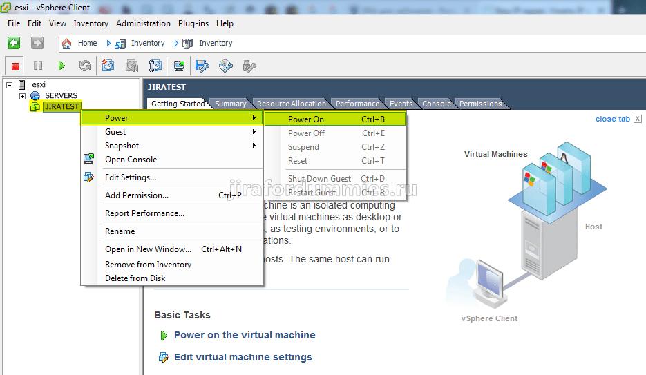 Создание виртуальной машины в VMware ESXi. Включение машины