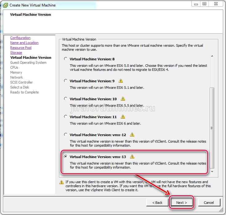 Создание виртуальной машины в VMware ESXi. Выбор версии