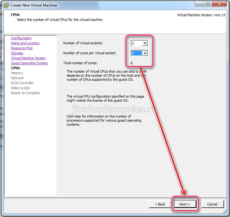 Создание виртуальной машины в VMware ESXi. Указание количества CPU